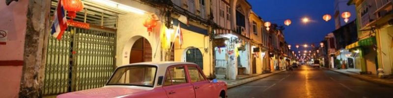 BEST THINGS TO DO IN PHUKET TOWN